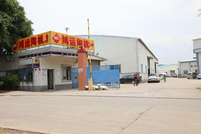 鸿陶岩板加工设备厂