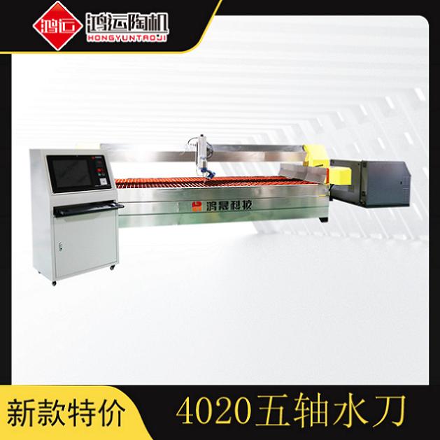 4020型AC五轴水刀切割机